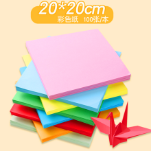 100 sheets / box of ten color handmade origami children's origami DIY scrapbook craft decorationsi