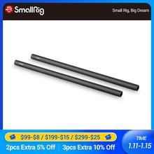 Smallrig 15mm haste de fibra de carbono 20cm 8 polegadas (2 pces) barra de estabilização para 15mm sistema de apoio ferroviário 870