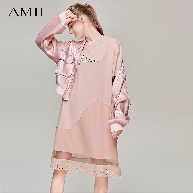 Amii Summer Women Letter Dress Female Embroidered Mesh Lace Short Sleeve Loose Ladies Dresses 11940213
