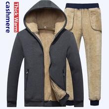 Quente cordeiro cashmere inverno moletom cashmere agasalho masculino inverno velo grosso hoodie + pant marca casual com capuz faixa terno
