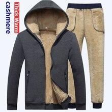 Sıcak kuzu kaşmir kış kazak kaşmir eşofman erkekler kış polar kalın erkek Hoodie + pantolon marka rahat kapşonlu eşofman