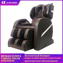 LEK 818 A Buon Mercato Sedia di Massaggio Elettrico completo del corpo Massaggiatore SPA Sedie Pedicure Sanità Rilassante Attrezzature Fisioterapia