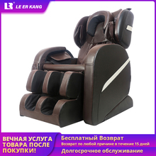 LEK 818 Cheap Massage Chair Electric full body Massager SPA Pedicure Chairs Healthcare Relaxant Physiotherapy Equipment