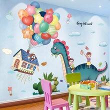 [SHIJUEHEZI] Dinosaurs Animals Wall Stickers DIY Cartoon Balloons Tree Mural Decals for Kids Room Baby Bedroom Decoration