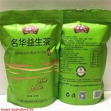2020 중국어 우수한 Prebiotic 차 꽃 차 자연 유기농 허브 피부 체중 감량 건강 관리 차 녹색 음식