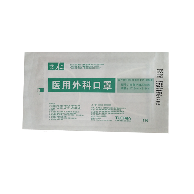 Anti-Flu Medical Surgical Face Mask 100Pcs Safety Anti-pollution Disposable Protection Mouth Face Masks Prevent Dust Bacteria 3