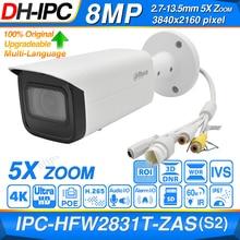 Dahua Original IPC HFW2831T ZAS S2 8MP 4K 5X Zoom POE fente pour carte SD alarme Audio e/s H.265 + 60M IR IVS IP67 Starlight caméra IP