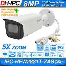 Dahua original IPC HFW2831T ZAS S2 8mp 4k 5x zoom poe slot para cartão sd áudio alarme i/o h.265 + 60m ir ivs ip67 luz das estrelas ip câmera