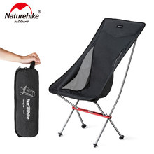 Natureike-chaise lunaire de Camping, meuble Portable ultraléger, pliable en alliage d'aluminium, chaise d'extérieur de pêche pique-nique, NH18Y060-Z