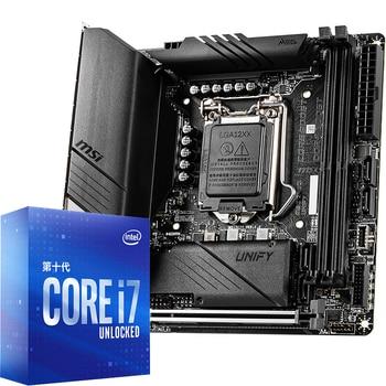 MSI MEG Z490I UNIFY Z490 ITX motherboard+10900K 10700KCPU motherboard+CPU set