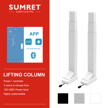 цена на Electric lifting system Linear actuator Lifting column table Legs APP controler with USB 60W DC24V 560-1210MM 650-1150MM 80KG