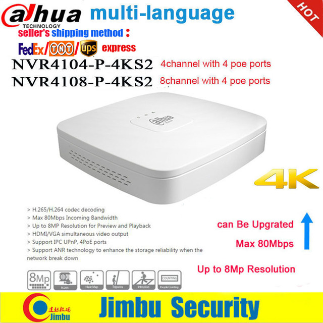 Dahua NVR רשת מקליט וידאו 4K 4 PoE יציאת NVR4104 P 4KS2 4Ch NVR4108 P 4KS2 8CH חכם מיני 1U עד 8MP DVR IP מצלמה