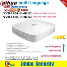 Dahua NVR ağ Video kaydedici 4K 4 PoE portu NVR4104 P 4KS2 4Ch NVR4108 P 4KS2 8CH akıllı Mini 1U kadar 8MP DVR IP kamera