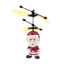 Рождественские игрушечные Санта-клаусы Летающий Санта-Клаус самолет игрушка датчик вертолет индукционные игрушки Светящиеся