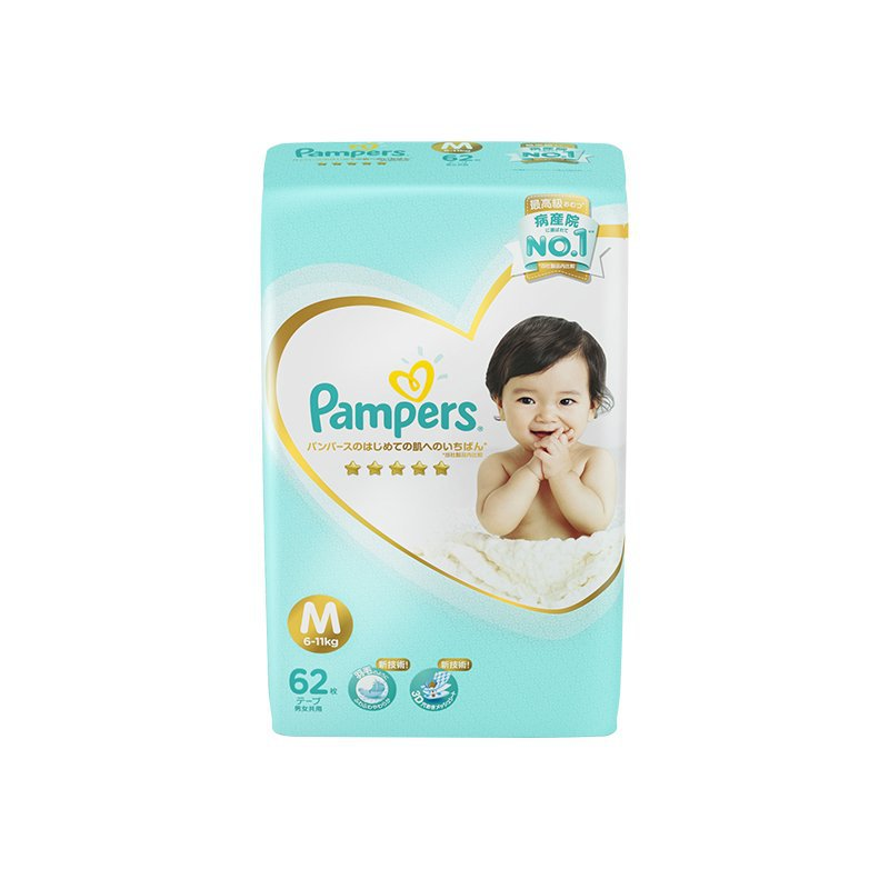 Pampers Imported From Japan Level Help Diapers M62 PCs Ultrathin Breathable Infant Baby Diapers