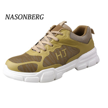 NASONBERG Breathable Outdoor Mens Steel Toe Work Safety Shoes Casual Sneakers Puncture Proof Boots Comfortable