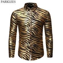 Męska 70s metaliczny złoty nadruk zebry Disco Shirt 2019 Brand New slim fit z długim rękawem męskie ubranie koszule na imprezę bal Stage Chemise