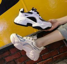 YeddaMavis Shoes Beige Daddy Women Sneakers New Korean Muffin Bottom Lace Up Womens Woman Trainers