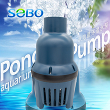 SOBO Koi pond circulation pump fish pond high flow filtration submersible pump high power pool pipe pump 12000L/H-55000L/H