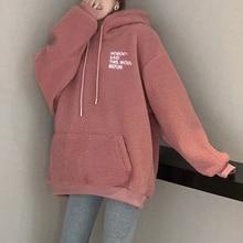 2021 New Cute Lazy Winter Plus Velvet Loose Lamb Wool Hoodie Hooded Women Pink Sweater Hoodies Women Aesthetic Clothes Y2k
