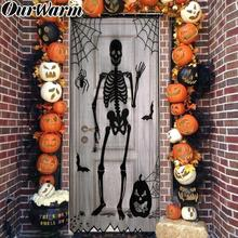 OurWarm Halloween Party Decoration 40x84inch Black Lace Skull Shower Curtain Polyester Door