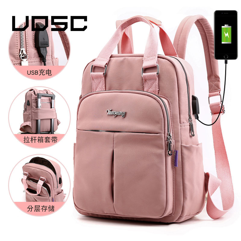 UOSC Nylon Women School Backpacks Anti Theft USB Charge Backpack Waterproof Bagpack School Bags Teenage Girls Travel Bag