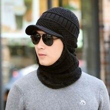 Мужская осенне зимняя новая плюшевая вязаная шапка теплая шерстяная