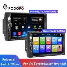 """Podofo 2 din rádio do carro multimídia player de vídeo 2 din 7 """"estremecimento/android com gps wifi autoradio para universal vw toyota hyundai"""