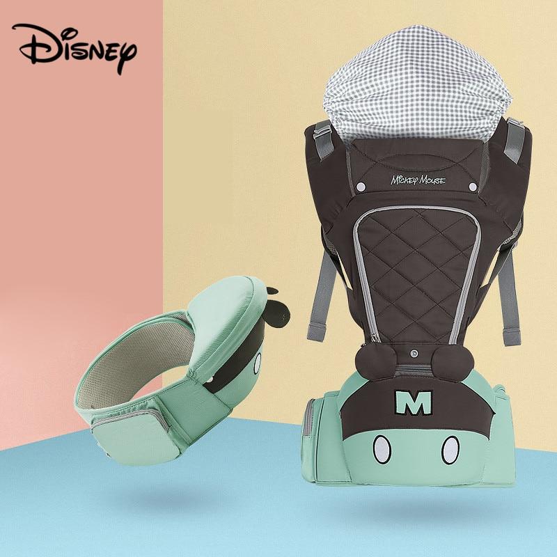 Disney taille tabouret porte bébé avant tenant bébé unique tabouret enfants assis tabouret quatre saisons universel multifonctionnel