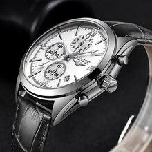 Часы lige мужские наручные кварцевые в стиле милитари с хронографом