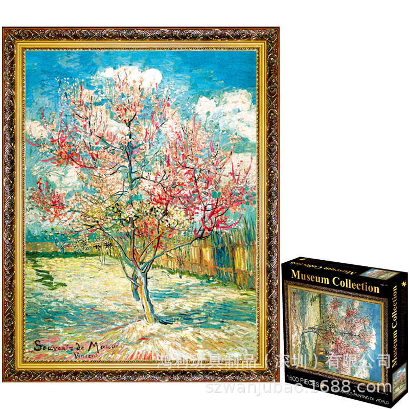 AliExpress Hot Sales Oil Painting Landscape 1500 PCs Adult Jigsaw Puzzle Relaxation Useful Product Factory Direct Selling