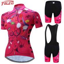 2021 Teleyi Pro женский велосипедный комплект Летняя женская одежда для горного велосипеда велосипедная одежда Ropa Ciclismo комплект велосипедной оде...