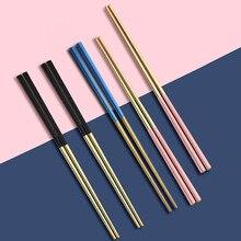 3 двойные или 1 пара домашних нескользящих палочек из нержавеющей стали простой дизайн переносные многоразовые палочки для еды 23,5 см# YL10