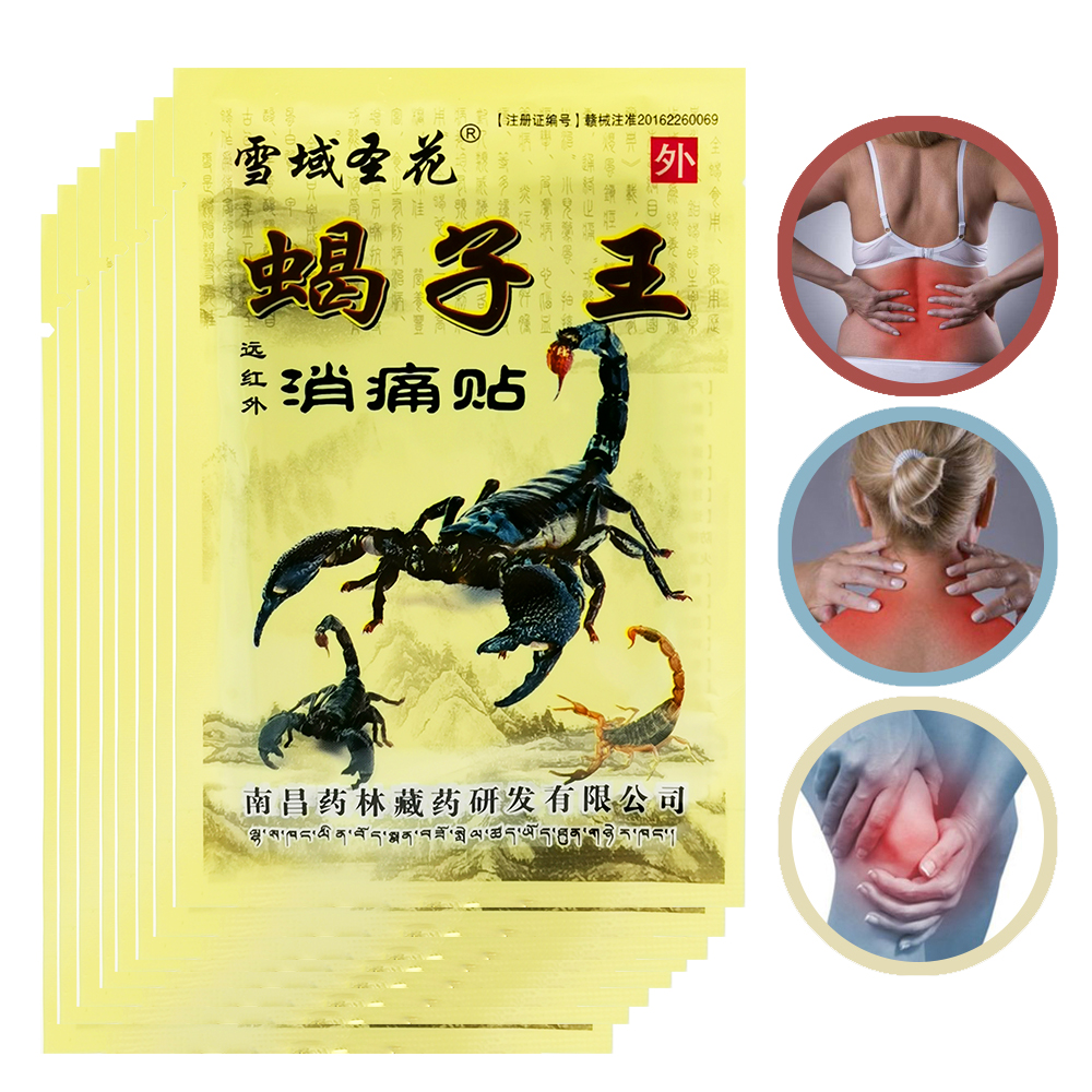 64pcs/8bags  Chinese Herbs Medical Plasters For Joint Pain Back Neck Curative Plaster Knee Pads For Arthritis Health Care