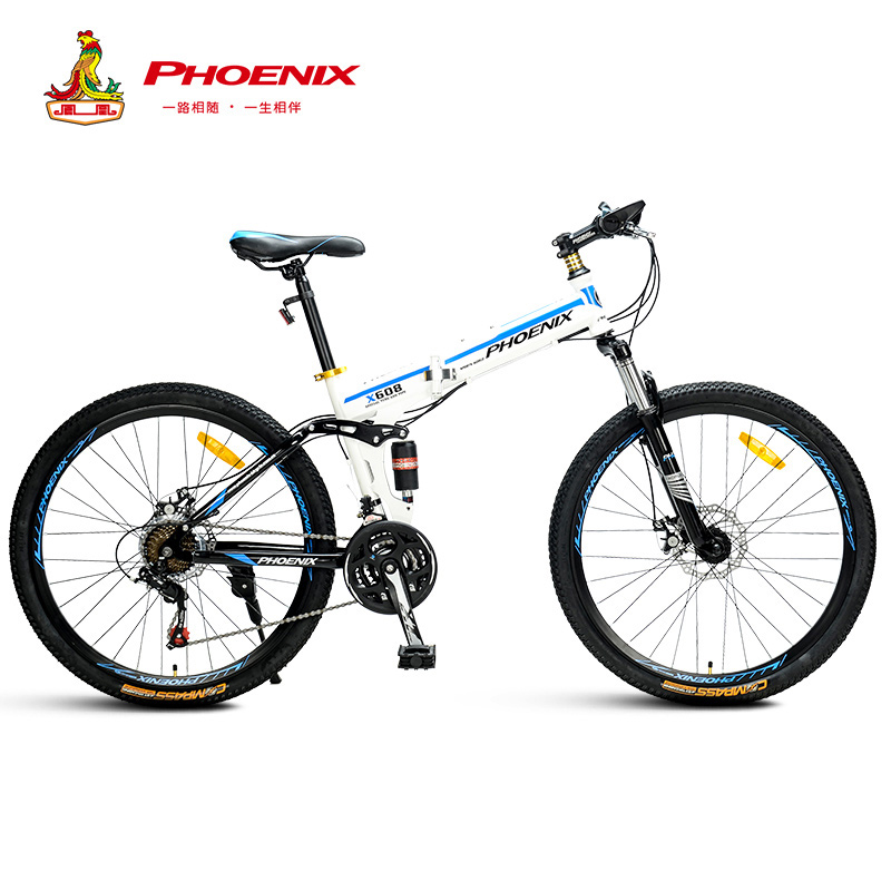 26 inches mountain bike one-wheel folding racing bike 21 speed shock-absorbing dual disc brake adult bicycle