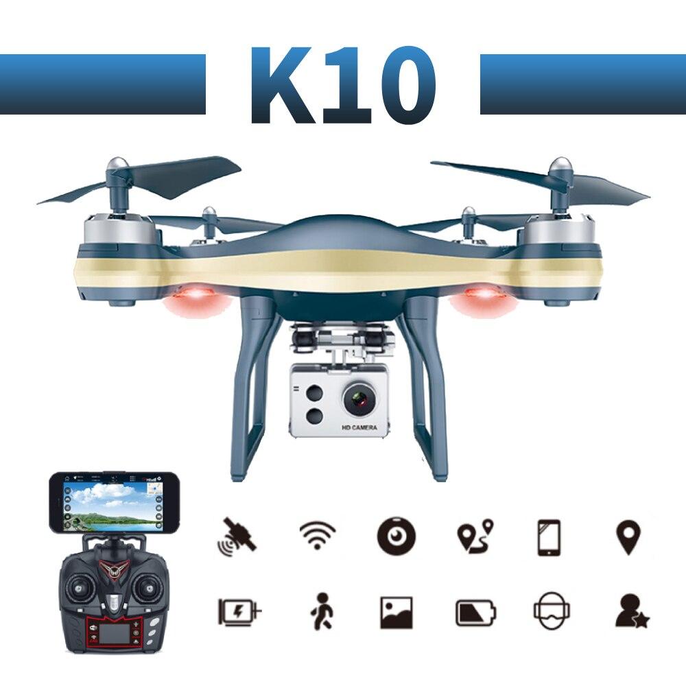 K10 профессиональная камера объемной сьемки Дрон 1080p HD gps WiFi FPV щетка Пропеллер для мотора длинная батарея воздушный Дрон на ру Квадрокоптер