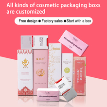 Custom Color Kraft card Paper Round Packaging Box, Tube Box carton  cardboard corrugated box minimum:100