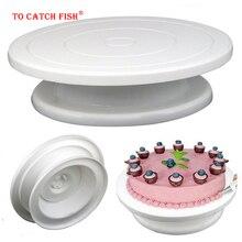 Сделай Сам противень инструмент для выпечки пластиковая пластина для торта поворотный стол вращающаяся противоскользящая круглая подставка для торта украшение торта поворотный стол для кухни