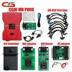CGDI Prog MB для Benz, поддержка всех ключей, быстро потерян, добавить CGDI MB, автоматический ключ, программист, онлайн, расчет паролей, оригинальное о...