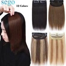 Sego 4% 27% 27-12% 27% 27 8см широкий 2 клип in шиньоны 100% 25 Remy Human волосы прокладка невидимый один кусок топпер для толще Волосы 8г-17г