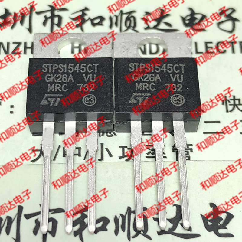 10pcs/lot STPS1545CT New Spot TO-220 SCHOTT 45V 15A