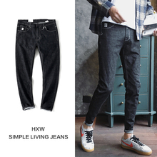 Autumn New Jeans Men Slim Fashion Washed Retro Casual Denim Trousers Man Streetwear Wild Hip-hop Skinny Pants Clothes