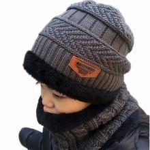 Зимние шапки и шарфы для мальчиков, комплект для мальчиков и девочек, плотные шапки и ожерелья на осень, милые детские шапки для детей от 1 до ...