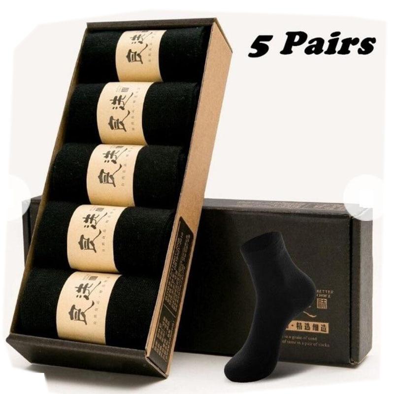 5Pairs / Lot Simple Design Bamboo Fiber Comfortable Health Bamboo Fiber Antibacterial Sock Men Men's Soft Mid Cotton Socks