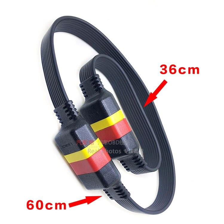 For--OBD-Extension-Cable-for-X431-V-V-PRO-PRO3-Easydiag-3-0-Mdiag-main (2)