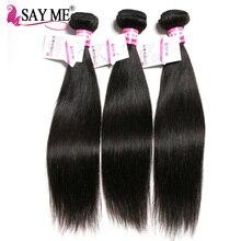 Brazilian Straight Hair Weave Bundles 100% Human Hair Bundles Remy SAY ME Hair Extensions Can Buy 1 / 3 / 4 Bundles Deals 1B#