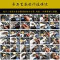Netwerk Rood Zand Jin Pi Xiu Auto Vogels Vrouwen Praktische Fijne Koper Handgemaakte Mannen Sleutel Taille Gua Jian kou Hanger Metalen Retro