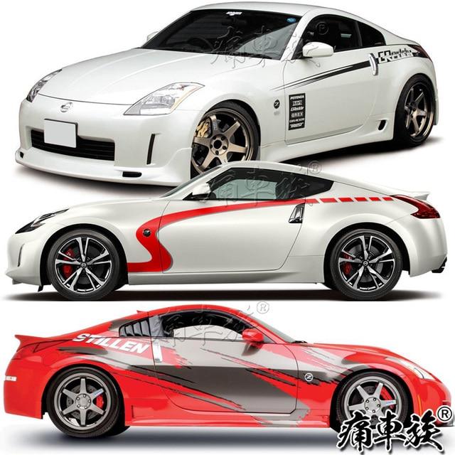 Car Sticker For Nissan 350Z Body Door Exterior Decoration Modified Sticker TT R8 Z4  GT-R Racing Sticker 1