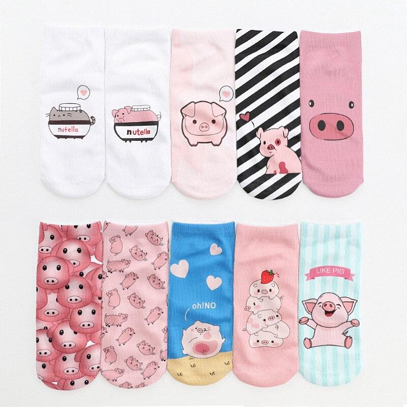 Японский кавайный мультфильм свинья/арахисовое масло/3D цифровая печать цветок женские носки корейский Harajuku Розовый Единорог милый Socks22509