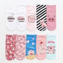 Japonês kawaii dos desenhos animados porco/manteiga de amendoim/3d impressão digital flor mulheres meias coreano harajuku rosa unicórnio bonito socks22509